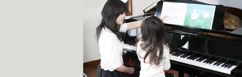 Plan your Piano Performer's Certification Exam
